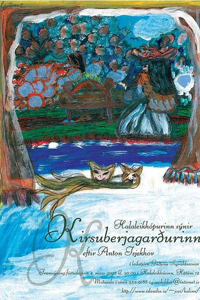 Kirsuberjagarðurinn